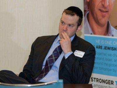 Rabbi Pinchas Landis